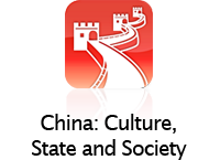 "<div style=""font-size:18px;text-align:center;"">China: Culture, State and Society</div>"