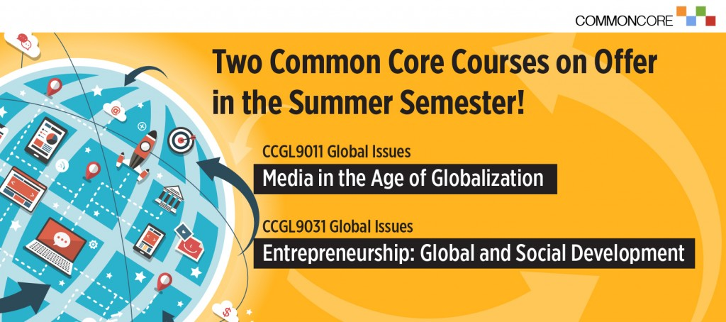 Common Core Summer Semester V1-01