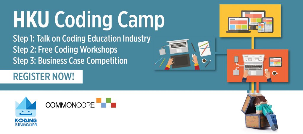 Coding Camp banner 2016