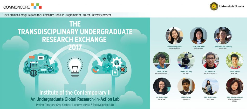 TRANSDISCIPLINARY UNDERGRADUATE RESEARCH EXCHANGE 2017
