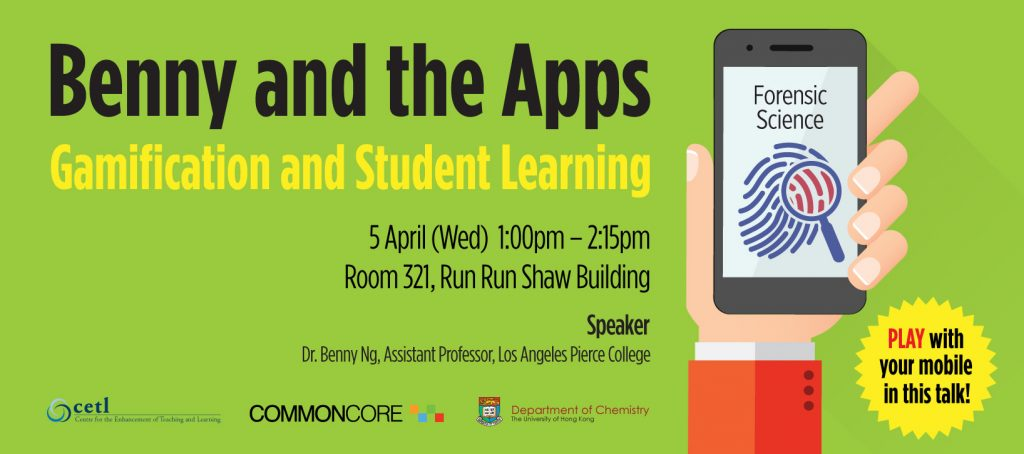 Benny and the Apps: Gamification and Student Learning