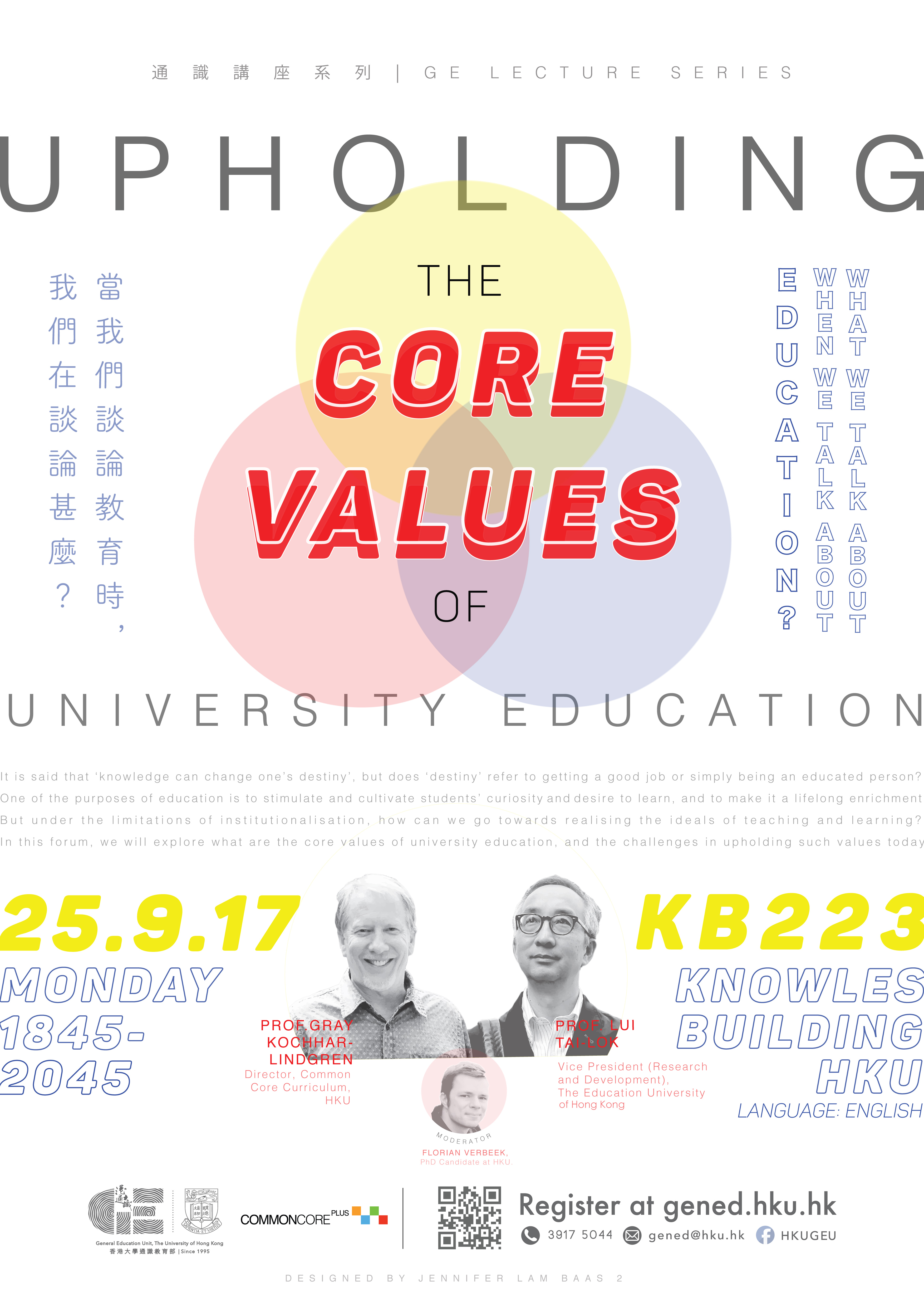 Upholding the Core Values of University Education