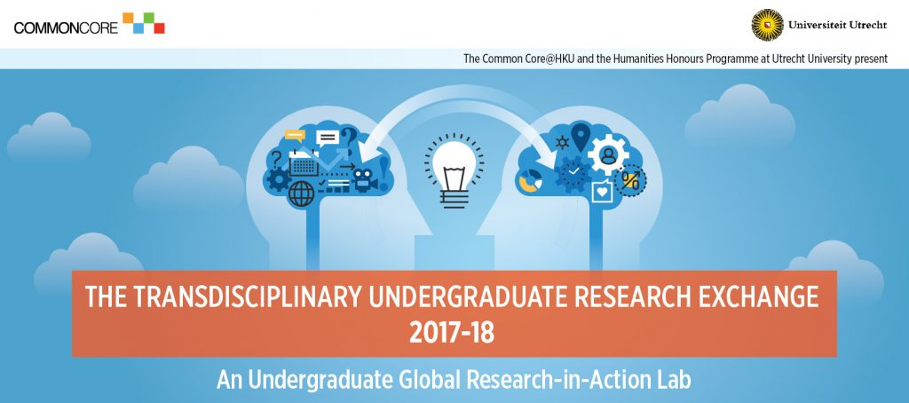 Transdisciplinary Undergraduate Research Exchange 2017-18