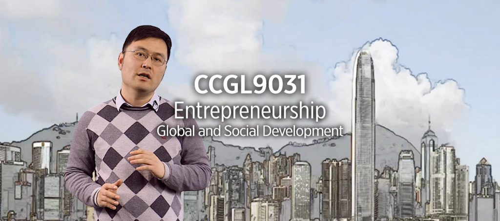 CCGL9031 Entrepreneurship: Global and Social Development