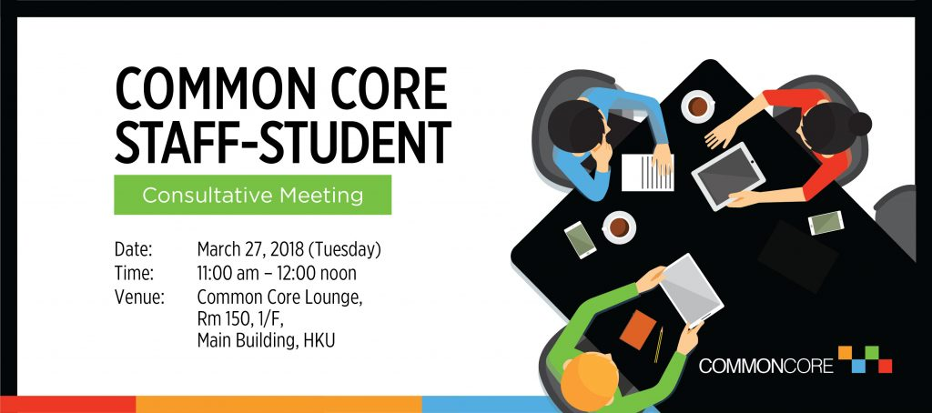 Common Core Staff-Student Consultative Meeting: March 27, 2018