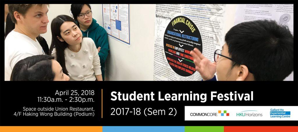 STUDENT LEARNING FESTIVAL 2017-18 (SEM 2)
