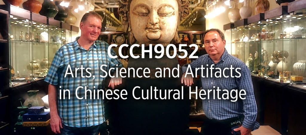 CCCH9052 China: Culture, State and Society Arts, Science and Artifacts in Chinese Cultural Heritage