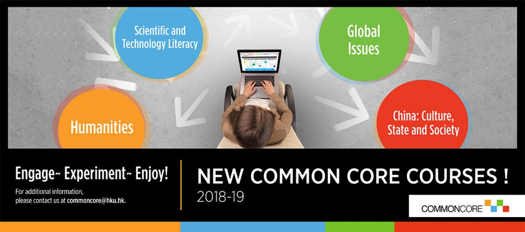 NEW COMMON CORE COURSES 2018-19