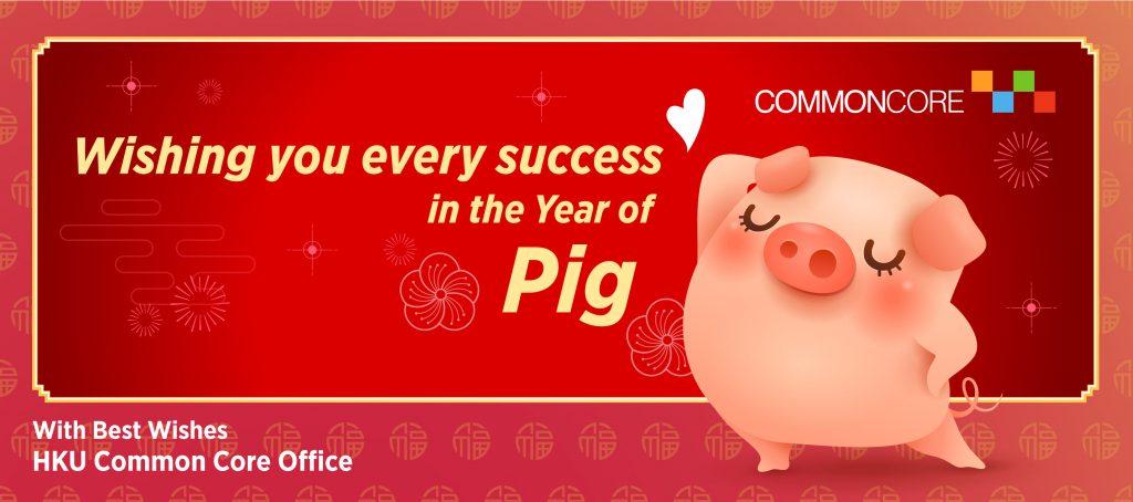 cc_new_year_banner-02