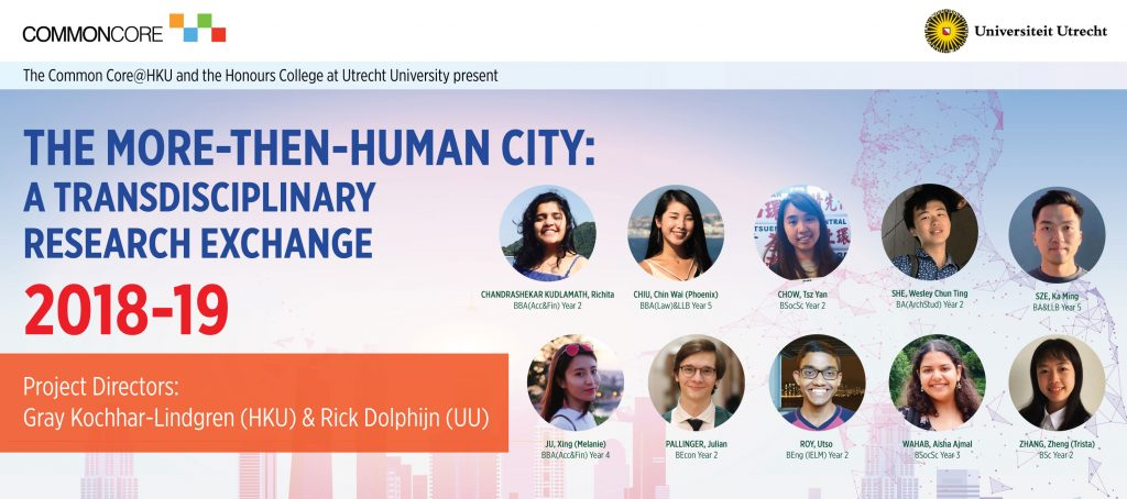 The More Than Human City 2018