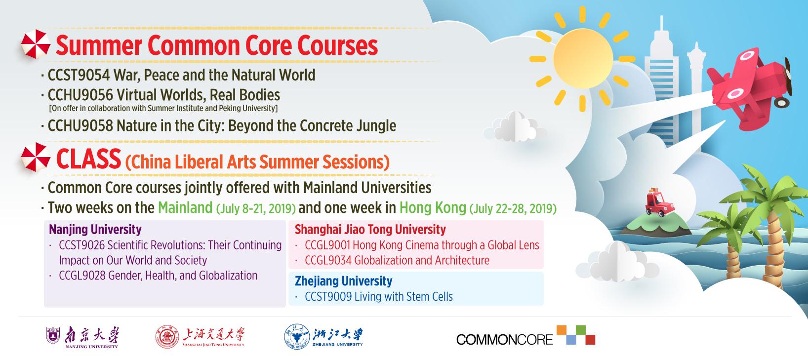 Common-Core-Summer-Semester