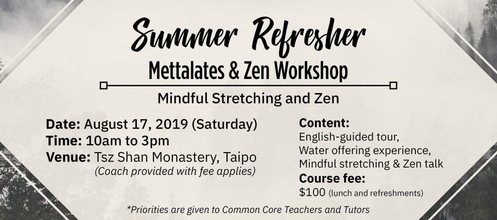 An-Origami-and-Mindfulness-Workshop_v3-banner