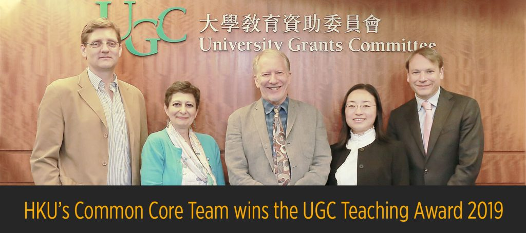 HKU's Common Core Team wins the UGC Teaching Award 2019