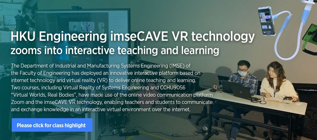 HKU Engineering imseCAVE VR technology zooms into interactive teaching and learning