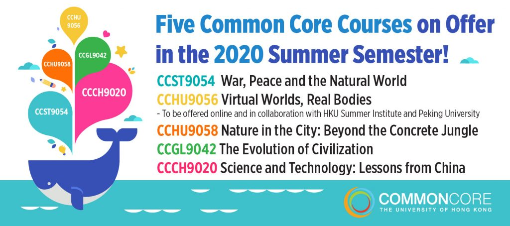 cc_Summer-courses-2020-long_v2-01