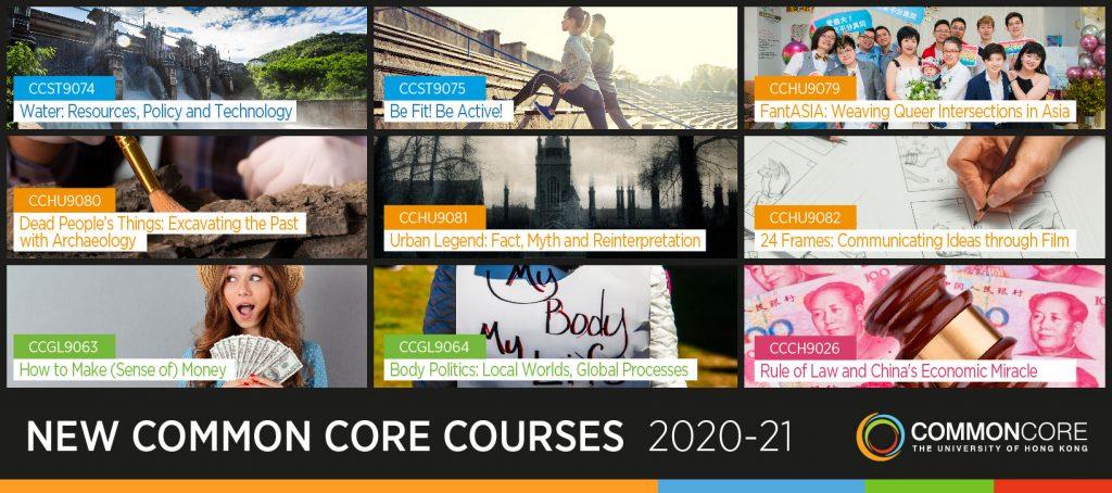 2020 new courses