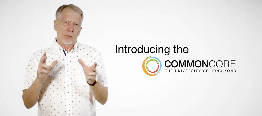 Introducing the common core