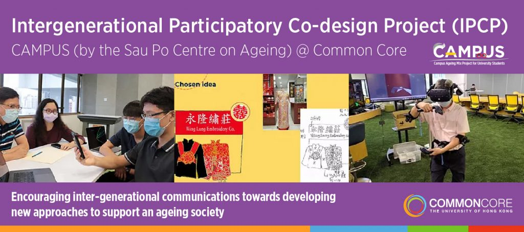 Intergeneration Participatory Co-design Project (IPCP)