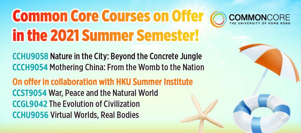 cc_Summer-courses-2021-long_v2-01