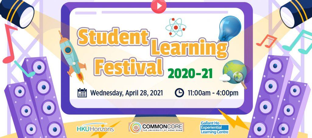 student learning festival banner-02 Finalized