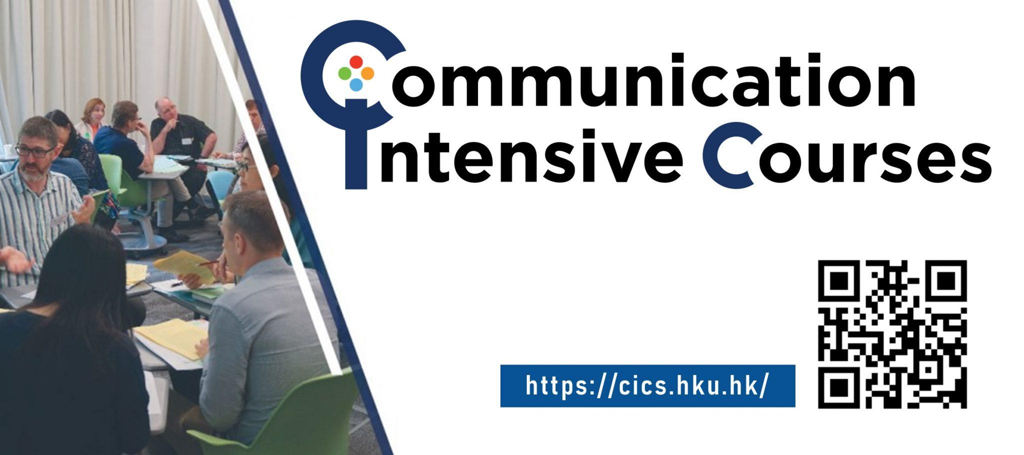 cic website banner